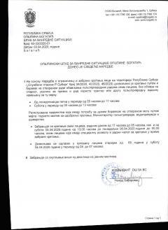 Наредбе Штаба за ванредне ситуације општине Богатић од 03.04.2020.