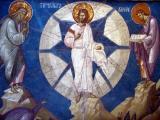 Данас је празник Преображења Господњег
