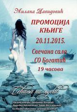 Promocija knjige Sećanja na ljubav
